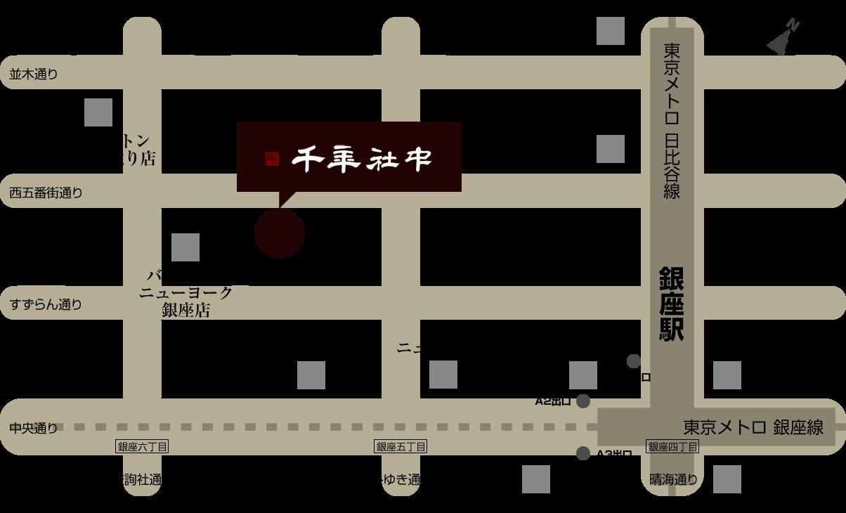 千年社中地図